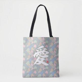 Kanji - Love- Tote Bag