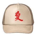 [Kanji] Love Trucker Hat brushed kanji