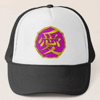 Kanji Love Trucker Hat