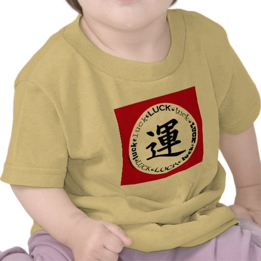 Kanji LUCK Design on Tshirts, Keychains, Mugs