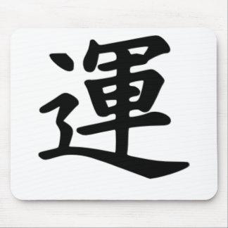 Kanji-Luck Mouse Pad