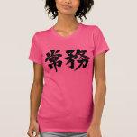 [Kanji] managing director T-shirt brushed kanji