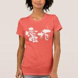 [Kanji] mandarin orange T-shirt brushed kanji