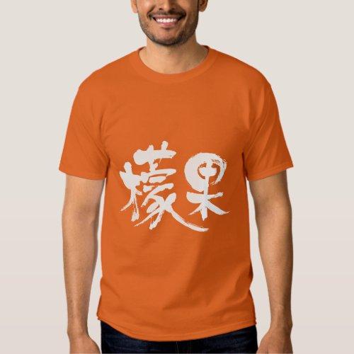 [Kanji] mango Tee Shirt brushed kanji