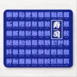 [Kanji] many kind of fishes for Sushi Mouse Pad brushed kanji