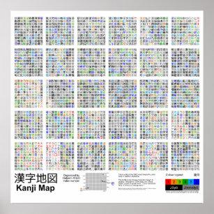 Kanji Map Poster