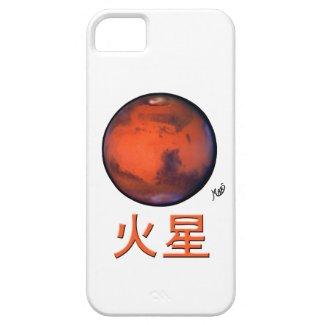 Kanji Mars iPhone 5 Case