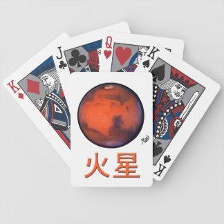 Kanji Mars Playing Cards