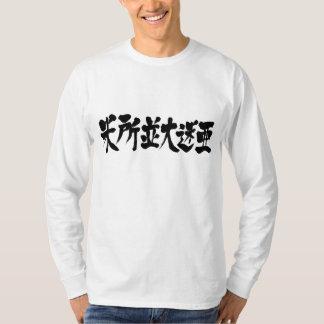 [Kanji] Mesopotamia Tee Shirt