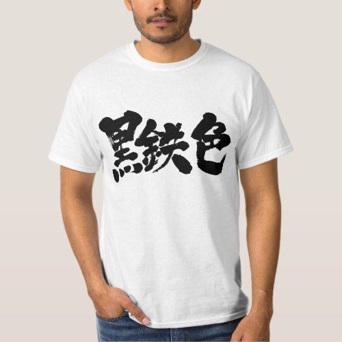 [Kanji] metallic T-Shirt brushed kanji