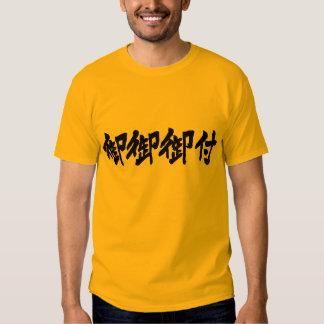 [Kanji] Miso soup (polite language) T-Shirt