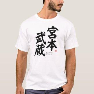 Kanji - Miyamoto Musashi - T-Shirt