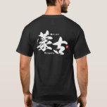 Kanji - Mongolia - T-Shirt