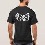 Kanji - Morocco - T-Shirt