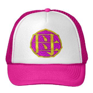 Kanji Mother Trucker Hat