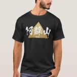Kanji - Mount Aso - T-Shirt