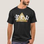 Kanji - Mount Fuji - T-Shirt