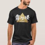 Kanji - Mount Kirigamine - T-Shirt