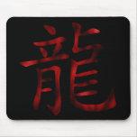 Kanji Mousepad del dragón Tapetes De Ratones