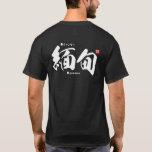 Kanji - Myanmar - T-Shirt