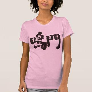 [Kanji] Naruto T-Shirt