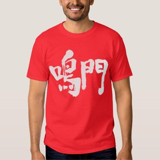 [Kanji] Naruto T Shirt