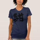 [Kanji] Navi blue color T Shirts brushed kanji