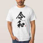 "Kanji - New Imperial era ""Reiwa""  - T-Shirt"