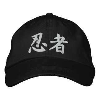 Kanji Ninja Embroidered Hat