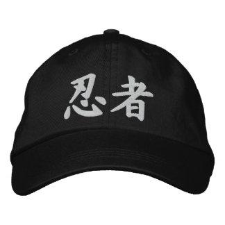 Kanji Ninja Gorra De Béisbol Bordada