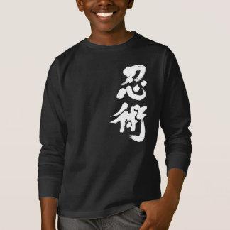[Kanji] Ninjutsu 忍術 T-Shirt