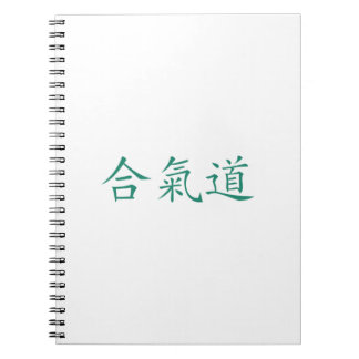 Kanji Notebook