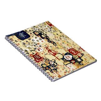 Kanji Notebook 1