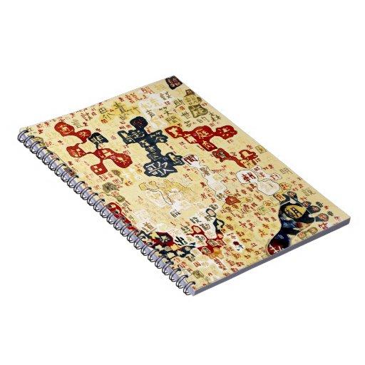 Kanji Notebook 4