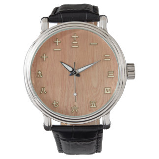 Kanji Numbers on Light Wood Wrist Watch