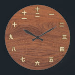 "Kanji Numbers on Wood Wall Clock<br><div class=""desc"">Learn to read numbers in Japanese Kanji characters with this elegant Kanji Time clock.</div>"