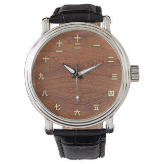 Kanji Numbers on Wood Wrist Watch