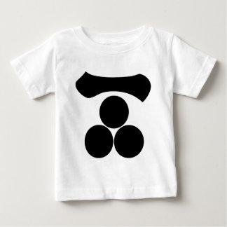 Kanji numeral one and three stars baby T-Shirt