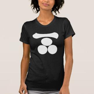Kanji numeral one and three stars T-Shirt