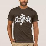 oi zuki, karate, techniques, kanji, chinese, characters, Piercing, Chinese character, Karate
