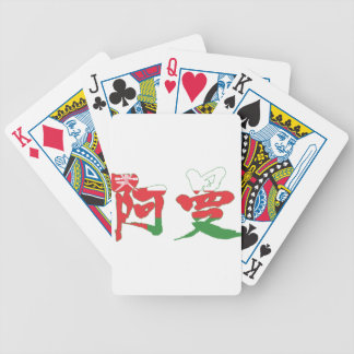 [Kanji] Oman Bicycle Playing Cards