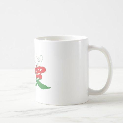 [Kanji] Oman Coffee Mug brushed kanji