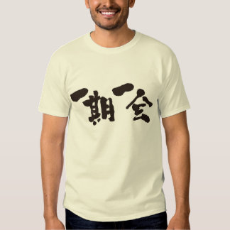 [Kanji] once in a lifetime encounter once in a T-shirt