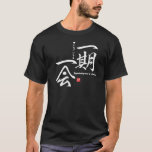 Kanji - Opportunity once in a lifetime - T-Shirt