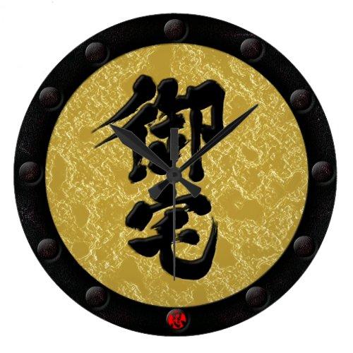 [Kanji] Otaku yoroi style Large Clock brushed kanji