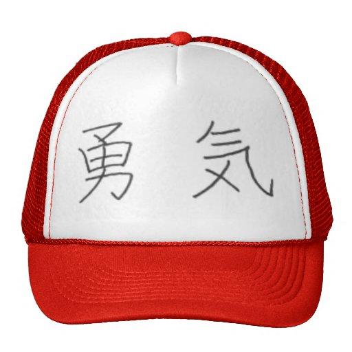 """Kanji para el """"valor """" gorra"""