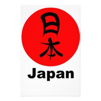 Kanji para Japón Personalized Stationery