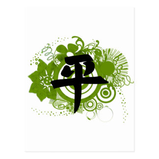 Kanji para la paz postal