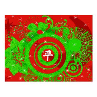 Kanji para la paz tarjeta postal