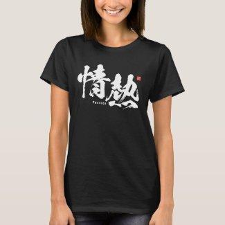 Kanji - Passion- T-Shirt